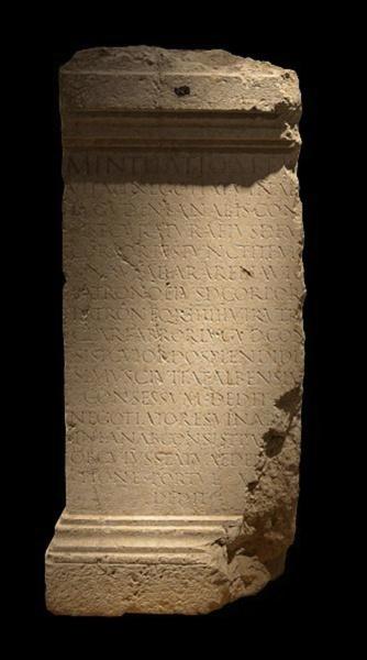 Inscription Marcus Inthatius Vitalis © coll Musée gallo-romain Fourvière (Lyon)